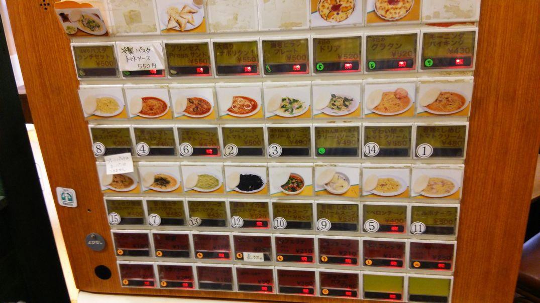 つくば 粉とクリーム ベーカリー&カフェ つくばキャンパス第3エリア店