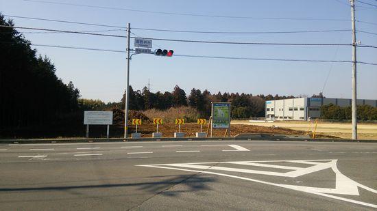つくば 新都市中央通り 面野井台交差点の西側工事が始まった!