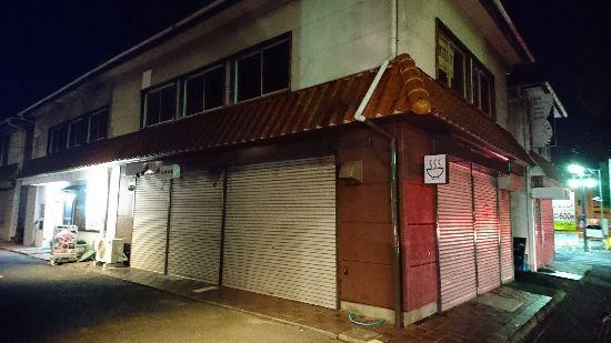 つくば市天久保  新ラーメン店 松屋食堂