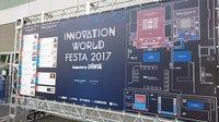INNOVATION WORLD FESTA(イノフェス) 2017に行ってきた!