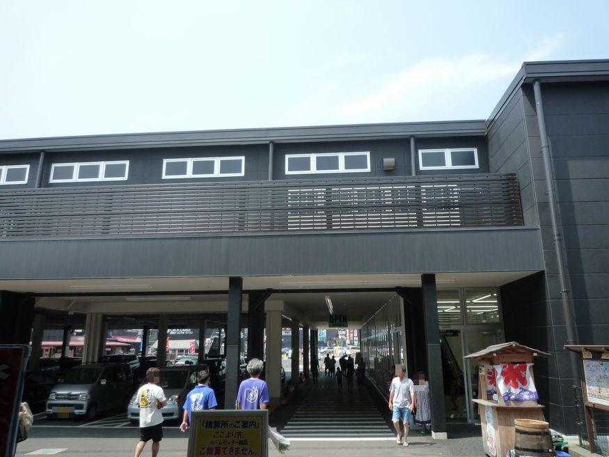 荒川沖 ジョイフル本田 荒川沖店が改装してました。