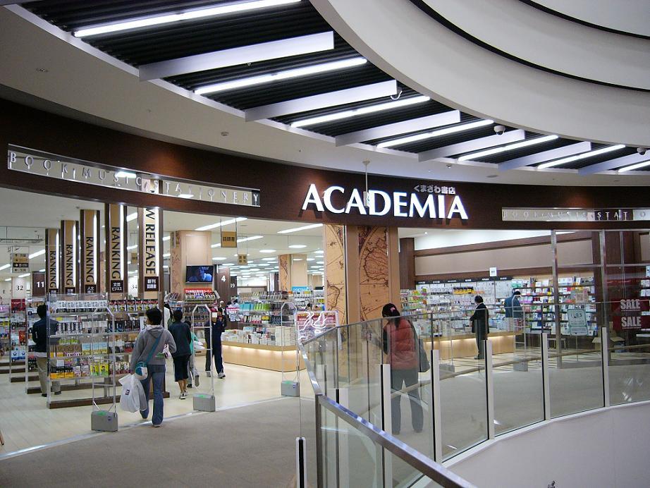 ACADEMIA イーアスつくば つくば本屋さんマップ