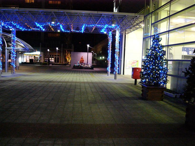研究学園駅前  クリスマスイルミネーション