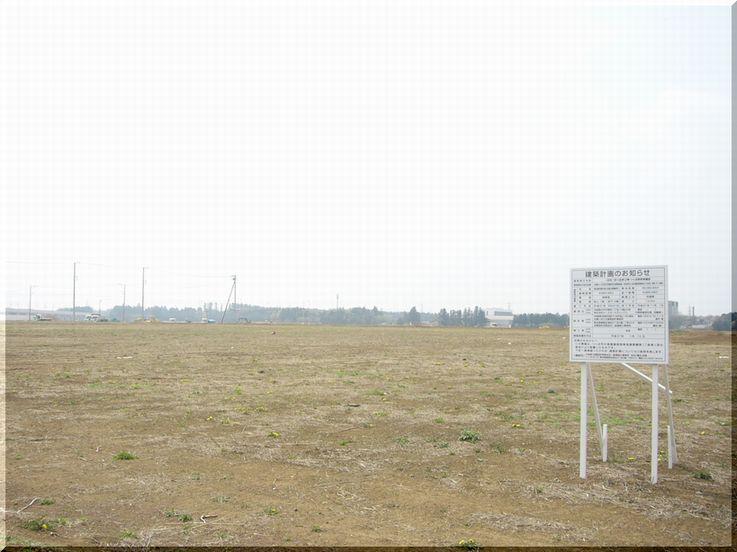 ケーズデンキ 研究学園 建設予定地の状況