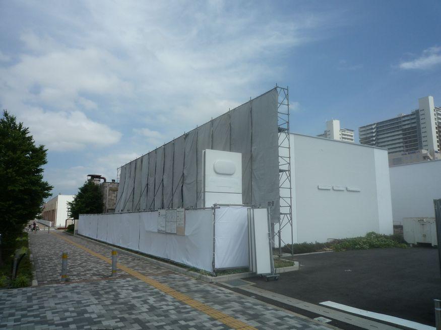 東京電力 SwitchStation