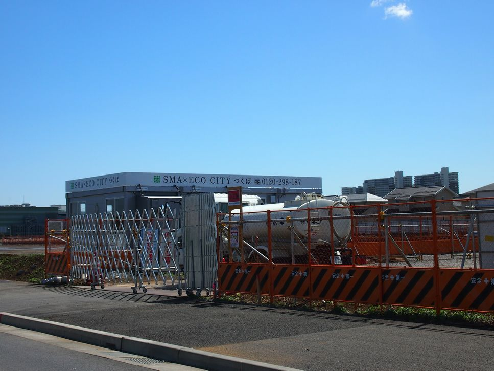 研究学園 C43街区 SMA×ECO CITY つくば