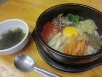 韓国料理 辛(からい)