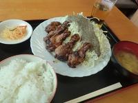 中華料理 北方園