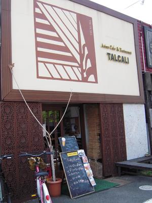 TALCALI (タルカリ)店の外観