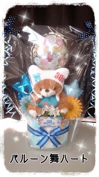 ブルー★おむつケーキ