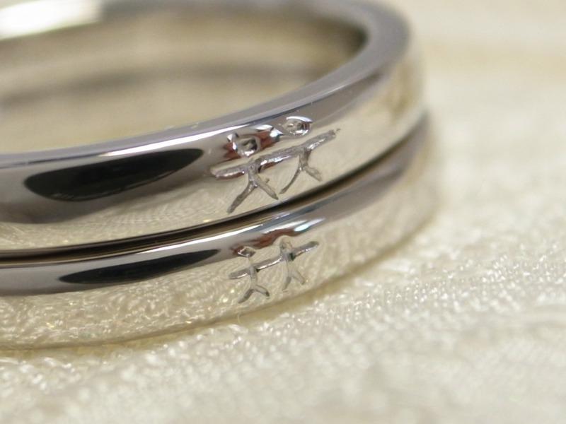 棒人形に愛をこめて★手作り結婚指輪