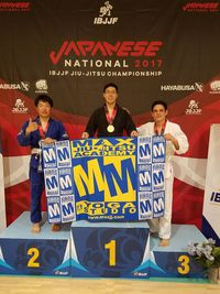 Japanese National 2017