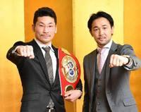 スーパーバンタム級の新チャンピオンの岩佐亮佑選手スーツ