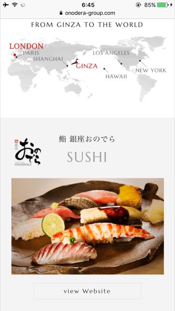 ハワイNo.1高級鮨店「鮨銀座おのでら」様で、お取り扱いいただけることに♪