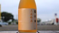 6月10日土浦梅酒Yoriai 発売しました♪