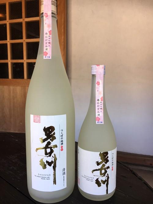 純米吟醸生 「春のかすみ酒」のご案内ですー♪