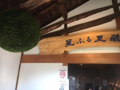 創業150周年「搾りたて新酒を愉しむ会2017」参加申込み受付完了になります☆☆☆