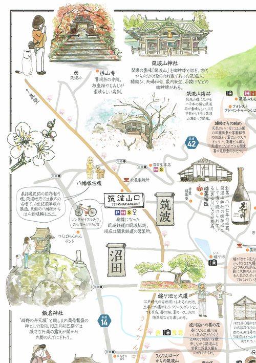 「筑波山麓MAP」ができました!