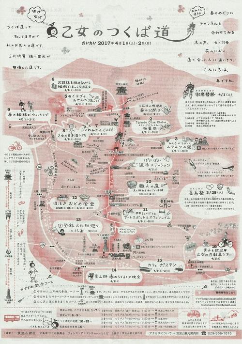 4月1日・2日「乙女の日本酒講座」を行ないます♪