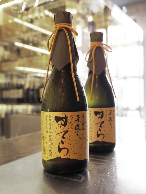 シンガポール BAM! Tapas and Sake bar ディナーイベント