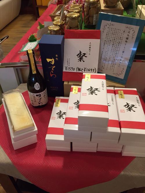 真っ白なカステラ♡すてら純米大吟醸使用〜ひかり〜