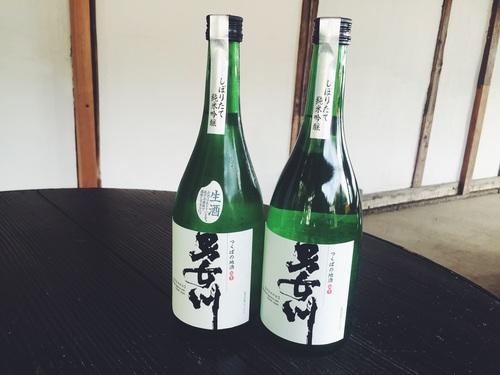 すてら純米大吟醸1号 男女川しぼりたて純米吟醸 新酒できました♪♪♪