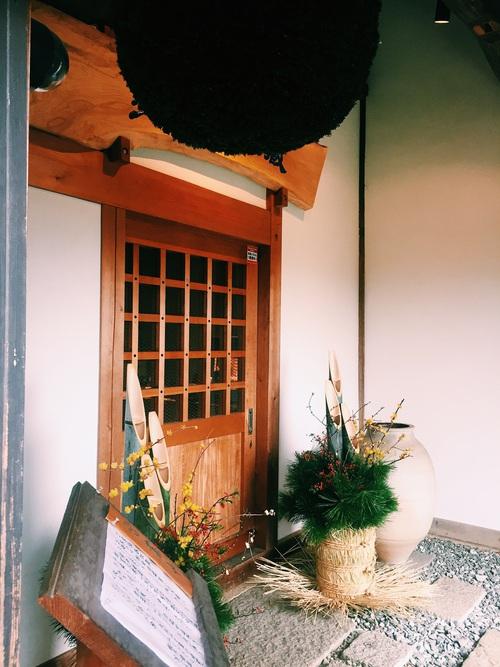 本日、門松を飾りました♬