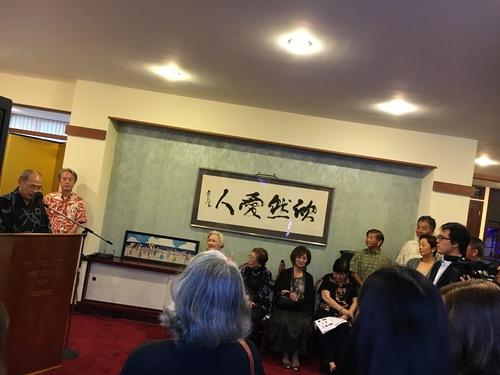 在ホノルル日本国領事館パーティーに出席しました