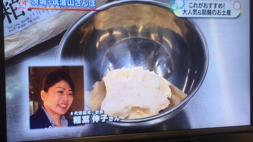 俳優田中健さん テレビ東京L4 YOU!にて放送されました