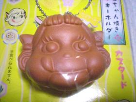 ペコちゃん人形焼