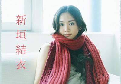 赤い糸~コブクロ~