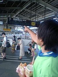 熱海だ〜(^O^)