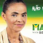 ブラジル・奇跡の大統領選挙~目が離せない!!