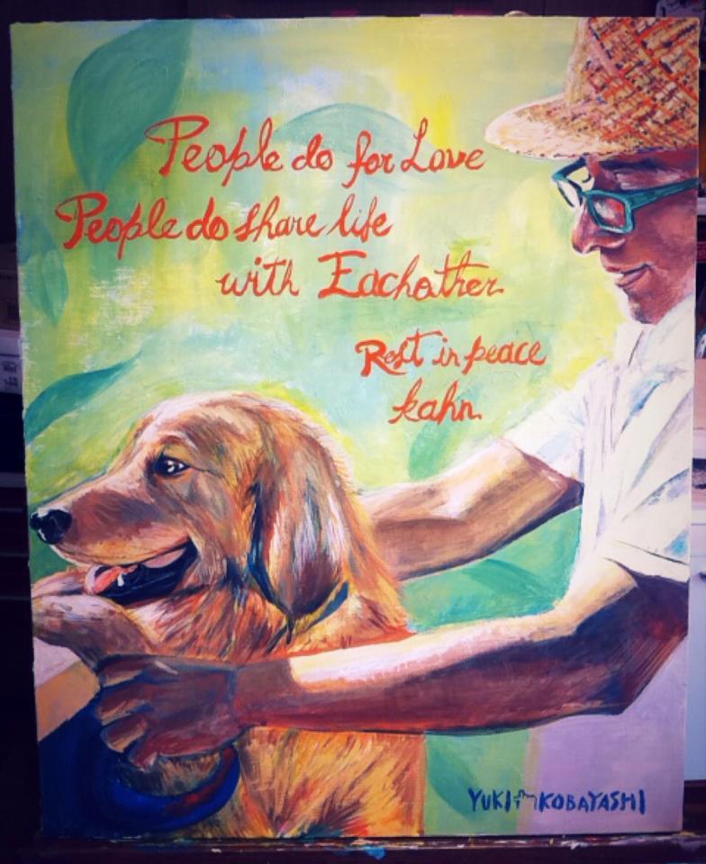 人々は愛のために、お互いに人生を分かち合う。