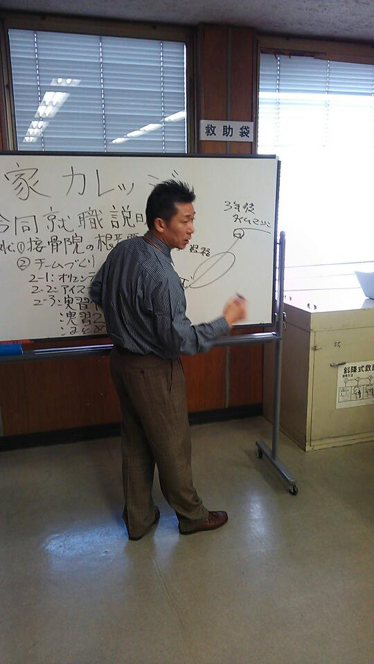 【治療家カレッジ】治療家を本気で目指す若者達の集まりです!!