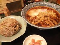 茨珍麺飯食堂