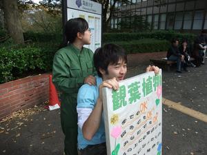 10月10~12日 学園祭