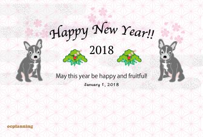 キッズの楽しい犬のイラスト年賀状テンプレート戌年2018