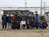 3/3,4つくば市近隣少年サッカー大会の集合写真(iwa)