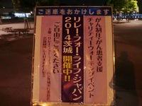 研究学園駅前公園でイベントに行ってきました(*^O^*)♪