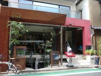 表参道のカフェ「シュペールサンク」へ行ってきました('ω')
