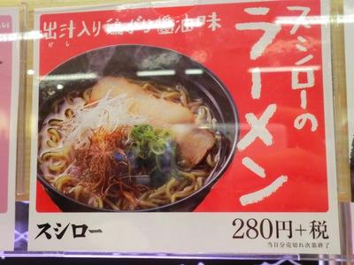 280円♪