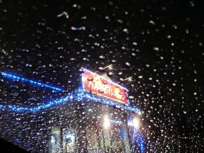 ハンディの外観♪雨で良く見え無い(^_^;)