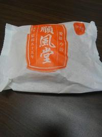 順風堂のメロンパン 伊予柑(*^▽^*)