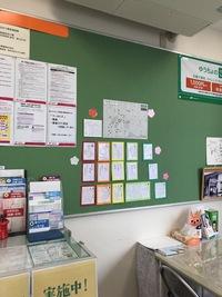 地元の郵便局で展示会が急遽始まりました!