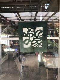 6月からのスケジュール③