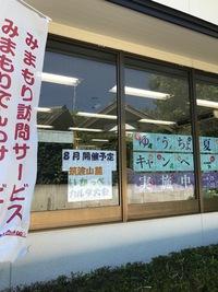第4回いかっぺカルタ大会開催決定!
