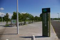 研究学園駅前公園