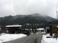 『 第2回全国地域再生サミット 』 ①in岐阜県高山市