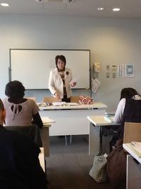 メンタルストレスカウンセラー養成講座・第二講座